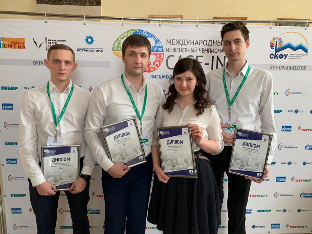 Новочеркасские политехники стали финалистами Международного конкурса инженеров