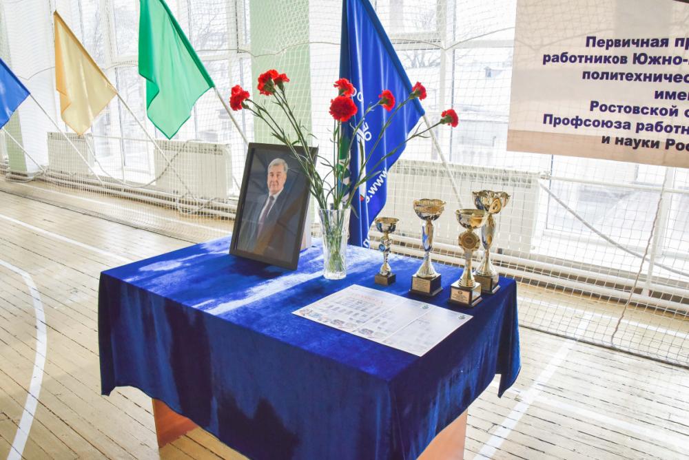 Новочеркасские политехники устроили турнир памяти ректора вуза