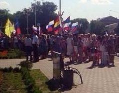 В  Новочеркасске прошел торжественный митинг, посвященный Дню России