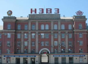 350 новых рабочих мест в Новочеркасске обещает НЭВЗ
