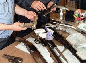 Новочеркасцы получат вознаграждение за добровольно сданное властям оружие