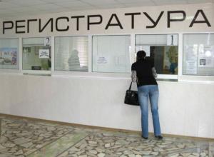 Здание колледжа в новочеркасском микрорайоне Донском отдадут поликлинике