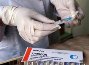 68 тысяч вакцин выделили для Новочеркасска в рамках прививочной кампании