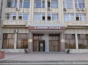 Начальник отдела внешнеэкономических связей и развития предпринимательства уволился из администрации Новочеркасска