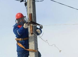Жители 17 новочеркасских улиц останутся без электричества на целый день