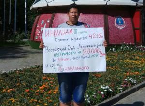 Волонтер штаба Навального рассказал о нападении на него в Новочеркасске