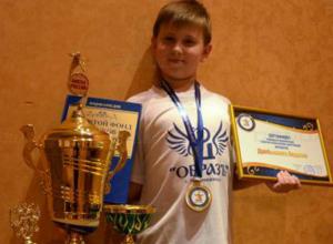 9-летний Андрей Дробышев из Новочеркасска победил в двух номициях конкурса «Имена России»