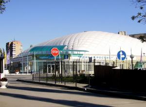 Более девяти миллионов рублей выделили на капремонт новочеркасского ледового дворца