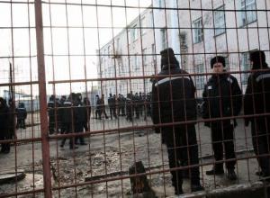 В Новочеркасске опять пытались пронести наркотики к заключенным