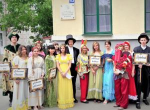 «От Пушкина к Пушкинской» - в Новочеркасске отметили день великого русского поэта
