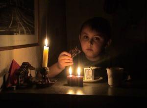 Жители 20 улиц Новочеркасска на день лишатся электроэнергии