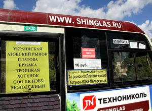 Нелегальные перевозчики устроили беспредел на улицах Новочеркасска