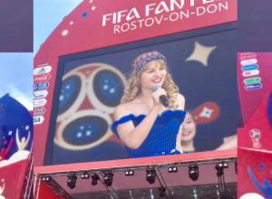 Певица из Новочеркасска Кристина Кабанцева выступила на главной сцене ростовской фан-зоны