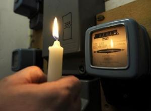Жители 54 новочеркасских улиц и садоводческих товариществ останутся без электричества
