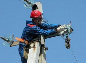 Отключение электроэнергии ждет жителей пятнадцати улиц Новочеркасска 11 января