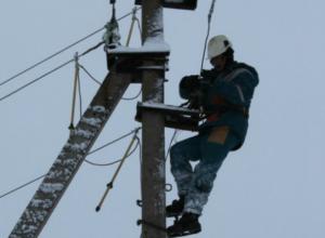 23 января в Новочеркасске будет отключение электричества