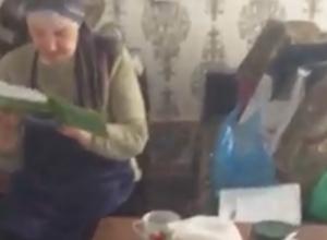 Пострадавшая при пожаре в Новочеркасске пенсионерка попросила горожан о помощи