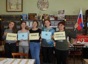«Крымская весна»  пришла в Новочеркасск