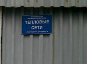 В Новочеркасске создают новое МУП