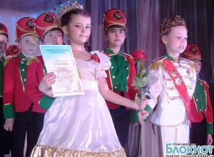 В Новочеркасске завершился XXI детский областной фестиваль «Радуга талантов»