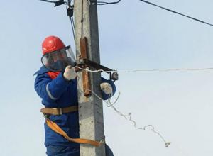 22 февраля в Новочеркасске отключат электричество