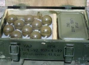 Продавших 20 гранат в Новочеркасске контрактников посадили на 6 лет