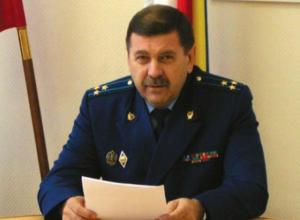 Прокурор Новочеркасска Александр Косинов в 2016 году заработал полтора миллиона рублей