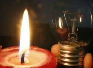 Жители 17 улиц Новочеркасска останутся без света 11 ноября