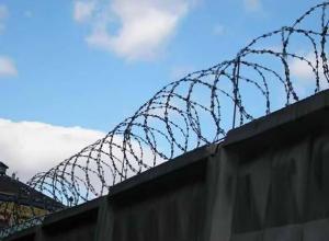 В Новочеркасске будут судить 16-летнего наркокурьера
