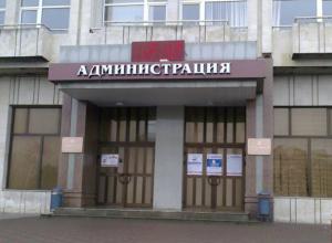 Экс-заместителя Зацепилова назначили ио главы департамента строительства администрации Новочеркасска
