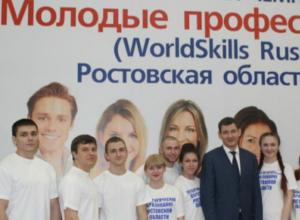 В Новочеркасске прошла торжественная церемония открытия регионального чемпионата «Молодые профессионалы»