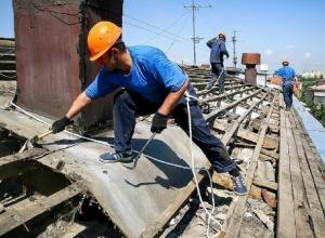 Деятельность подрядчика по капремонту домов запретили за многочисленные нарушения в Новочеркасске