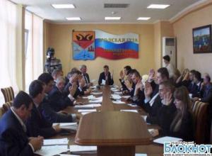 В Новочеркасске ликвидируют два управления администрации: торговли и муниципального заказа