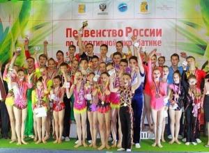 Спортсменки из Новочеркасска стали призерами чемпионата России по акробатике