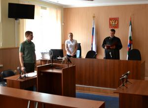 Военнослужащий Новочеркасского гарнизона угодил под суд за многодневный прогул