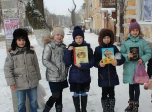 В пушкинской библиотеке Новочеркасска прошла акция «Дарите книги с любовью»