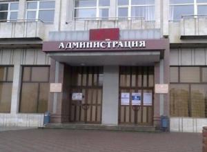 Администрация Новочеркасска назначила нового начальника управления муниципальной инспекции