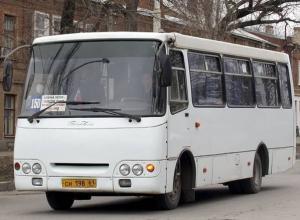 В Новочеркасске, наконец-то, задержали карманника, действовавшего на поселковых маршрутах