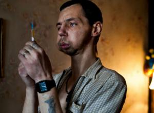 Третье место в области занял Новочеркасск по количеству наркоманов