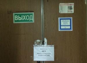 В онкологической больнице Новочеркасска злостно нарушают правила пожарной безопасности