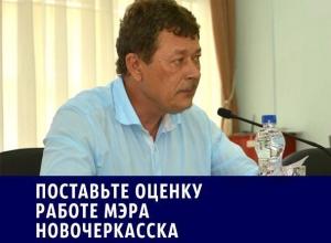 Долги теплосетей перед «Газпромом» и смертельный переход подпортили имидж мэра Новочеркасска: Итоги-2016