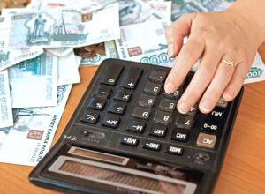 Банкротство водоканала позволит администрации Новочеркасска заработать 56 миллионов