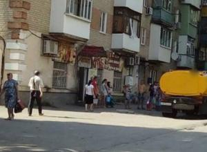 Сутки без воды уже провели жители нескольких районов Новочеркасска
