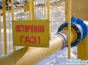 Городская дума Новочеркасска выделила деньги на газификацию улицы Железнодорожной