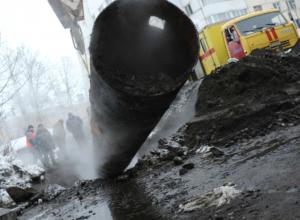 Прорыв трубы в Новочеркасске лишил воды жителей главного проспекта города