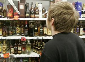 Два уголовных дела завели в Новочеркасске за продажу алкоголя детям