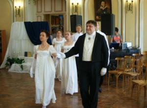 В Новочеркасске давали пушкинский бал