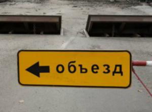 21 февраля в Новочеркасске закроют железнодорожный переезд в сторону Кривянки
