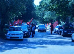 Митинг, автопробег и массовый пикет против пенсионной реформы прошли в Новочеркасске