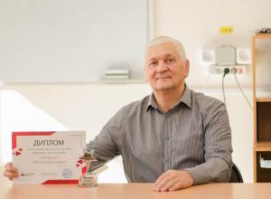 Ученый из Новочеркасска стал лауреатом премии «Металловед года»